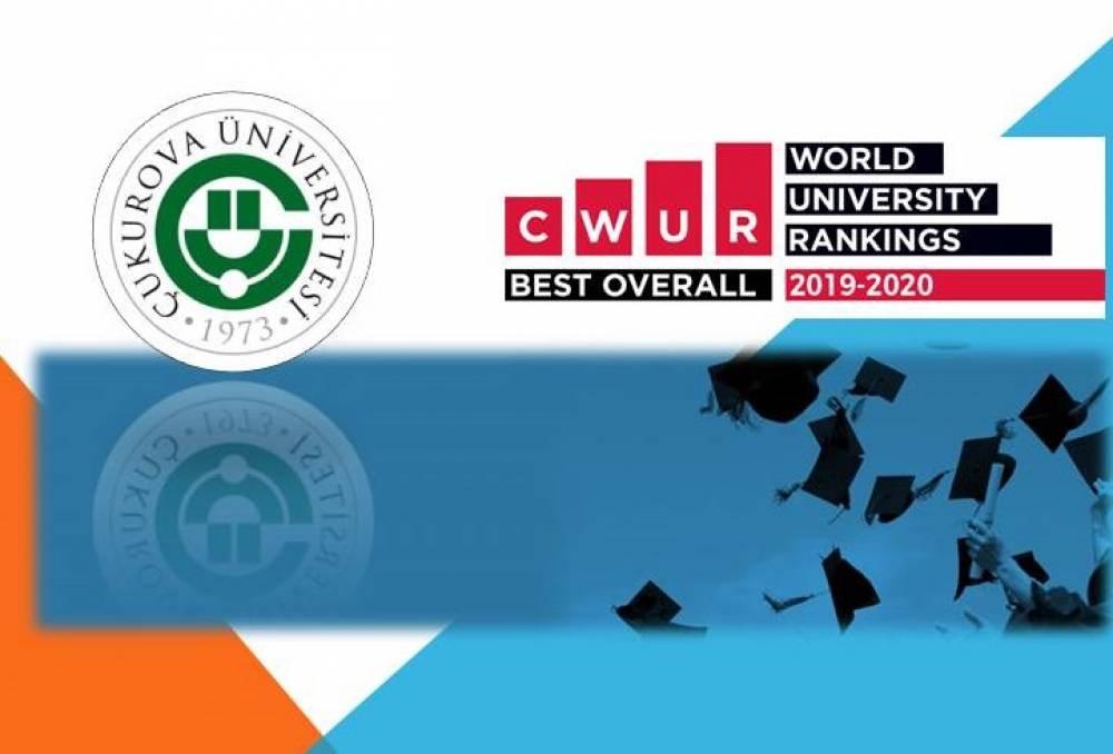 Çukurova Üniversitesi yine  Dünyanın en iyi üniversitelerinden biri ilan edildi